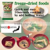 Delicious and Healthy instant food rice freeze dried at reasonable prices for the Convenient food