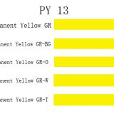 Pigment Yellow 13 C. I. P. Y. 13 PE PP PV Rubber Water Based Inks, Decorative Water Based Paints