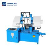 GHS4220 GHS4230 GHS4240 CNC Metal Cutting Band Sawing Machine