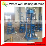 Folded Drinking water machinery / mini drilling machine
