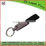black leather strip keychain with metal keyring