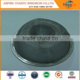 filter basket/stainless steel filter basket/basket strainer oil filter