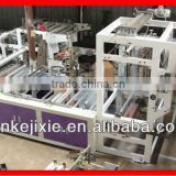 China Suppliers Computer Control Plastic PE Ziplock Bag/Self Closing Bag Making Machines