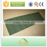 Hot selling dark green stone coated roof tile