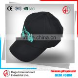 Hot Sale Satin 3D Embroidery High Quality Smooth Curve Custom Peach Skin Hoodies Baseball Winter Cap With Closure