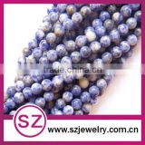 E13 sodlite wholesale cheap gemstone beads