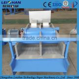 Mini type waste paper recycling machine to make pulp/ vibration screen