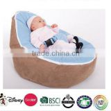 comfortable baby bean bag bed filling with poly beans/baby bean bag bed with safety zipper backside                                                                         Quality Choice                                                     Most Popular