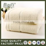 2015 New Desing 100% Turkish Cotton Bath Towel For Christmas                                                                         Quality Choice
