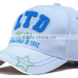 custom flex fitted baseball hat with logo (SA8000, BSCI, ICTI factory)