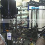a double stage ro water treatment for water drinking/UF RO water treatment plant for factory/40000LH UF RO combined unit
