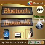 P7.62-16x80 Bluetooth Smart phone APP LED sign bluetooth scrolling Normal eyes and Mirror text LED display