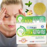 meterial good travel motion sickness patch / disposable medical products anti carsick patch                                                                         Quality Choice