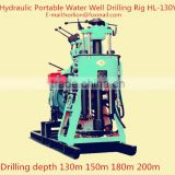 HL130Y Water Bore Well Usage Hydraulic Portable water well drilling rig machine                                                                         Quality Choice