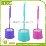Good Price Factory Free Sample Home Toilet Brush With Plastic Handle