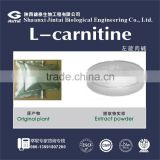 100% natural Levocarnitine 99% bulk l-carnitine powder