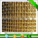 Alibaba China copper mesh fabric with low price for decoration