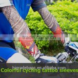 2015 New Cycling Cheap Arm Sleeve, Wholesale Breathable protective arm sleeve