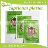 Traditional Chinese medicine made the drug fast effective relieve body pain relief plaster