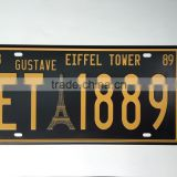 embossing license plate