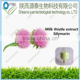 Supply natural milk thistle extract Water-soluble silymarin powder