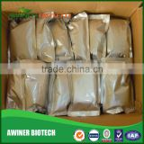 hot sale Plant Growth Regulator Indole-3-acetic acid 98%TC Heteroauxin china supplier