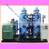 high quality oxygen generating machine