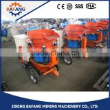 Dry or Wet Shotcrete Machine With Long-serving time