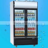 Refrigeration Equipment Supermaket Display Refrigerator Showcase(ZQR-580)