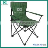2014 new cheap foldable beach chair with carry bag
