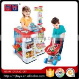 Lovely series 2016 children supermarket play set with scanner for girls & boys