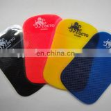 colorful pu car anti slip mat