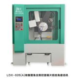 LDX-026(A)Servo swing angle full CNC alloy saw blade front and rear angle grinding machine