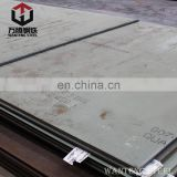 wear resistant steel sheet AR360/plate price hardoxs 400 for high strength low alloy steel