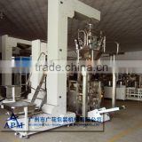 rice automatic filling and packing machine complete system