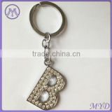 zinc alloy key chain rhinestone alphabet letter B key ring