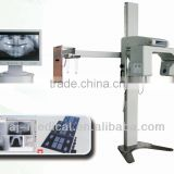 AJ-DR6 High Performance Mature Technology Long Lifetime Competitive Price Digital Panoramic High Frequency DR X-ray Machine