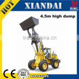 XD935G 1.6Ton grain wheel loader with CE MADE IN CHINA FOR dumping cotton seed and corn alibaba express