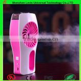 Handy 5V Blue/Green/Pink Rechargeable Mini Humidifying Water Spayer Fan