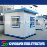 Light steel EPS sandwich panel movable prefab house,sentry box,mobile house made in china