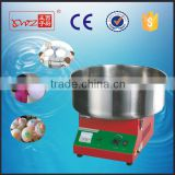 Manufacturer selling electric cotton candy machine maker