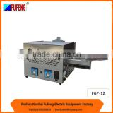 new commercial 12 inch gas conveyor mini pizza oven manufactuerer with high production pizza