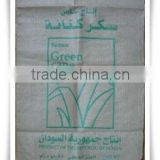 25kg promotion pp woven rice sacks/plastic packaging bags wholesale in Wenzhou