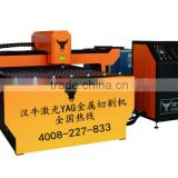 strong power 800W yellow color 600w grow power stainless sheet yag laser engraving machine
