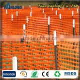 Professional plastic safety net made in China                                                                         Quality Choice