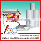 200G/230G high glossy waterproof inkjet photo paper 610mm*30m/914mm*30m roll photo paper