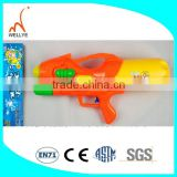 Hot sell inflatable saturn water toy toy water pistol the blob water toy price China Manufacturer