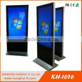 TFT LCD Touch Screen Kiosk Desgin for Shopping Mall / Hotel