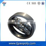 China supply High speed Self aligning ball bearing