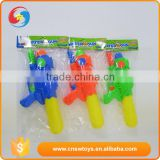 New style beautiful custom summer plastic colourful water hot sale mini gun toy